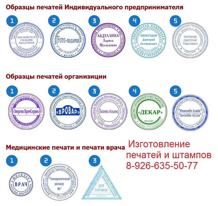 Об�азе� Меди�ин�кой Пе�а�и Для Сп�авок kalininskayscho